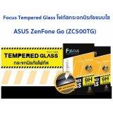 โปรโมชั่น Focus Tempered Glass โฟกัสกระจกนิรภัยแบบใส Uc ของแท้ สำหรับ Asus Zenfone Go Zb500Kl Focus ใหม่ล่าสุด