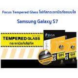 ขาย ซื้อ Focus Tempered Glass โฟกัสกระจกนิรภัยแบบใส Uc ของแท้ สำหรับ Samsung Galaxy S7