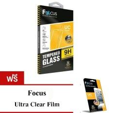 ซื้อ Focus กระจกนิรภัยแบบใส Tempered Glass Ultra Clear For Vivo Xshot Free ฟิล์มใส Ultra Clear Film For Vivo Xshot ถูก ใน ไทย
