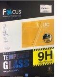 Focus กระจกนิรภัย Uc Apple Ipad Pro 10 5 นิ้ว ถูก