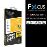 ความคิดเห็น Focus กระจกนิรภัยแบบใส Uc Iphone5 5S 5C Se