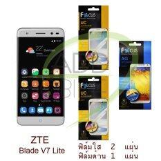 ขาย Focus ฟิล์มกันรอย Zte Blade V7 Lite ใส 2 แผ่น ด้าน 1 แผ่น ออนไลน์ ไทย