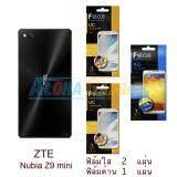 โปรโมชั่น Focus ฟิล์มกันรอย Zte Nubia Z9 Mini ใส 2 แผ่น ด้าน 1 แผ่น กรุงเทพมหานคร