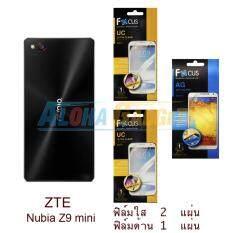 ขาย Focus ฟิล์มกันรอย Zte Nubia Z9 Mini ใส 2 แผ่น ด้าน 1 แผ่น Focus ถูก