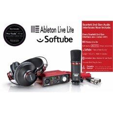 Focusrite อุปกรณ์บันทึกเสียง สตูดิโอ Scarlett Solo Studio (2nd Gen) Audio Interface ครบเซ็ต