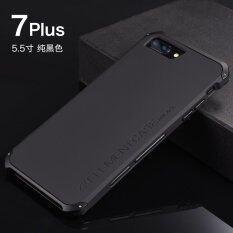 ซื้อ For Apple Iphone 7 Plus 5 5 Inch Case Luxury Ultra Thin Element Fashion Metal Aluminum Cell Phone Cases Mobile Back Cover Black Intl