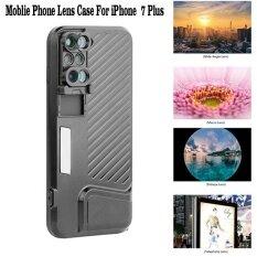 ขาย For Apple Iphone 7 Plus Phone Dual Camera Lens Fisheye Wide Angle Macro Telescope Camera Phone Lense With Protection Case Intl