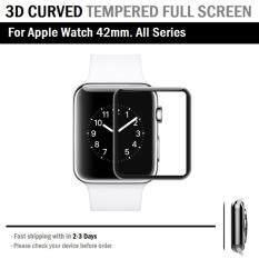 กระจก ฟิล์ม กันรอย เต็มจอ for Apple watch 42 mm. ทุกซีรีย์ - Full Screen Premium 9H Tempered Glass Protection 3D