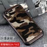 ส่วนลด For Case Huawei Y62 Huawei Y6Ii Y6 Ii Y6 2 เคสหัวเว่ย เคสทหาร เคสลายทหาร เคสกันกระแทก เคสหัวเว่ย Y62 ราคาถูก พร้อมส่ง ทำจากวัสดุ Tpu นิ่ม ใหม่ Case ใน กรุงเทพมหานคร