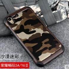 ราคา For Case Huawei Y62 Huawei Y6Ii Y6 Ii Y6 2 เคสหัวเว่ย เคสทหาร เคสลายทหาร เคสกันกระแทก เคสหัวเว่ย Y62 ราคาถูก พร้อมส่ง ทำจากวัสดุ Tpu นิ่ม ใหม่ Case กรุงเทพมหานคร