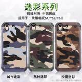 โปรโมชั่น For Case Huawei Y62 Huawei Y6Ii Y6 Ii Y6 2 เคสหัวเว่ย เคสทหาร เคสลายทหาร เคสกันกระแทก เคสหัวเว่ย Y62 ราคาถูก พร้อมส่ง ทำจากวัสดุ Tpu นิ่ม ใหม่ ใน กรุงเทพมหานคร