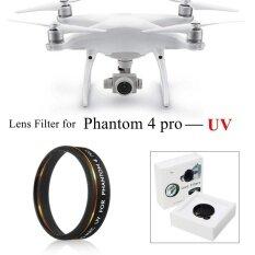 ขาย สำหรับ Dji Phantom 4 Pro สำหรับเลนส์กล้องเลนส์กรอง Uv กรอง Unbranded Generic ออนไลน์