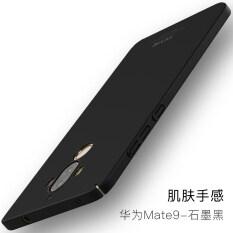 ซื้อ For Huawei Mate9 Phone Case Mate 9 Phone Cover Pc Phone Case Glass Film (Black) Intl Blessume ออนไลน์