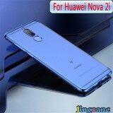 ขาย For Hua Wei Nova 2I Case Ultra Thin Plating Mobile Phone Case Electroplated Soft Silicone Phone Cover Intl Jingsanc ผู้ค้าส่ง