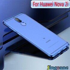 ขาย For Hua Wei Nova 2I Case Ultra Thin Plating Mobile Phone Case Electroplated Soft Silicone Phone Cover Intl ใน จีน
