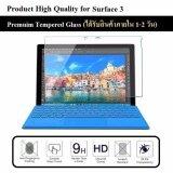 ฟิล์มกันรอย กระจก นิรภัย เต็มจอ For Microsoft Surface 3 Premium Tempered Glass 9H ใหม่ล่าสุด