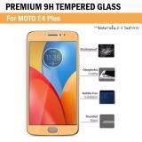 ส่วนลด ฟิล์มกันรอย กระจก นิรภัย เต็มจอ For Motorola Moto E4 Plus สีทอง Premium Tempered Glass 9H 2 5D Gold Motorola