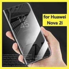 ขาย สำหรับ Nova 2I หรูหราชุบมุมมองที่ชัดเจนกระจกโปร่งใสฝาครอบโทรศัพท์มือถือฝาครอบมีขาตั้งพับเก็บได้ หนังเทียม Hosuing สำหรับหัวเว่ยโนวา 2I ปลอกโทรศัพท์มือถือ นานาชาติ ถูก จีน