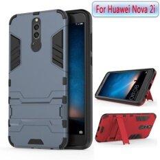 ราคา สำหรับ Nova 2I กรณีโทรศัพท์ไฮบริด 2 In1 พลาสติกแข็ง ซิลิโคนทีพียูฝาครอบเคลือบ Hardcase Phonecover สำหรับหัวเว่ย Nova2I หัวเว่ย Nova 2 I นานาชาติ Jingsanc
