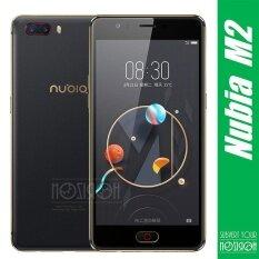 สำหรับ Nubia M2 ป้องกันกระจกหน้าจอเต็มรูปแบบ Noziroh ใหม่ล่าสุด