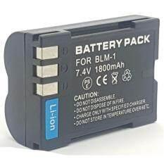 ซื้อ For Olympus แบตเตอรี่กล้อง Ps Blm1 Blm 1 Blm 01 Replacement Battery For Olympus ออนไลน์