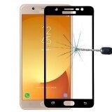 ขาย For Samsung Galaxy J7 Max 26Mm 9H Surface Hardness 2 5D Curved Silk Screen Full Screen Tempered Glass Screen Protector Black Intl ฮ่องกง ถูก