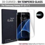 ขาย ซื้อ ฟิล์มกันรอย กระจกนิรภัย เต็มจอ ใส่เคสแล้วไม่ดันขอบกระจก For Samsung S7 สีใส 5 1 Premium Tempered Glass 9H 3D Clear กรุงเทพมหานคร