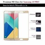 ราคา ฟิล์มกันรอย กระจกนิรภัย เต็มจอ ใส่เคสแล้วไม่ดันขอบกระจก For Samsung A9 Pro 6 สีทอง Premium Tempered Glass 9H 2 5D Gold Samsung เป็นต้นฉบับ