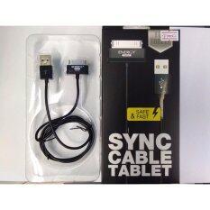 ขาย For Tablet สายชาร์จ ชาร์จเร็ว แท็ปเล็ต Tablet P1000 ถูก ไทย