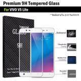 ส่วนลด ฟิล์มกันรอย กระจก นิรภัย เต็มจอ เก็บขอบแนบสนิท For Vivo V5 Lite สีขาว 5 5 Premium Tempered Glass 9H 2 5D White กรุงเทพมหานคร