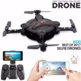 ราคา ราคาถูกที่สุด โดรนติดกล้อง Fq777 Fq17W สีดำ Mini Wifi Fpv Drone Foldable Pocket Rc Quadcopter