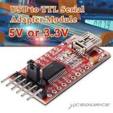 ราคา Xcsource Ft232Rl 3 3โวลต์ 5 5โวลต์ Ftdi อะแดปเตอร์พอร์ต Usb โมดูลเพื่อ Ttl อนุกรม Arduino มินิพอร์ต Te203 ออนไลน์ ฮ่องกง