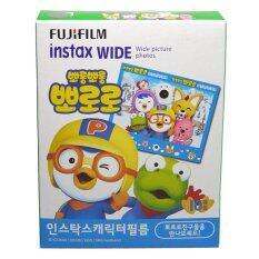 ส่วนลด Fuji Film Instax Wide Film Pororo Fujifilm ใน ไทย