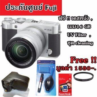 Fujifilm XA3 KIT 16-50mm. (เงิน) ประกันศูนย์ Fuji เเถมครบ