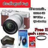 ขาย Fujifilm Xa3 Kit 16 50Mm สีน้ำตาล ประกันศูนย์ Fuji เเถมครบ Fuji ถูก