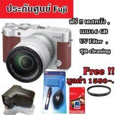 ซื้อ Fujifilm Xa3 Kit 16 50Mm สีน้ำตาล ประกันศูนย์ Fuji เเถมครบ ถูก Thailand