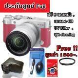 โปรโมชั่น Fujifilm Xa3 Kit 16 50Mm สีชมพู Fuji ใหม่ล่าสุด