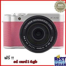ซื้อ Fuji Xa10 Kit 16 50 Mm สีชมพู ประกันศูนย์ Fuji ถูก ใน Thailand