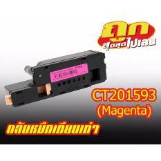 FUJI XEROX DocPrint - 105b/CP205/CP205w/CM205b/CM205f/CM205fw/CP215w/CM215b/CM215fw Laser Toner Cartridge FUJI XEROX CT201593/CP205M/CP205/205M TooZuzu