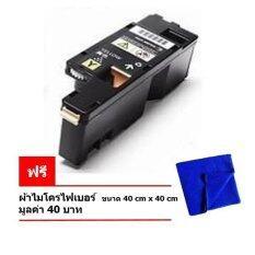 ส่วนลด Fuji Xerox หมึกพิมพ์เทียบเท่า Docuprint Cm115W Ct202266 M สีแดง Fuji Xerox