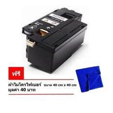 Fuji Xerox หมึกพิมพ์เทียบเท่า DocuPrint CM225fw (CT202264 BK) สีดำ