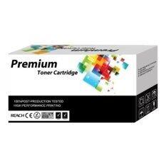 Fuji Xerox Premium Toner CT201609/CT201610 (1 ตลับ)