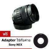 ซื้อ Fujian Cctv Lens 35Mm F1 7 เลนส์มือหมุน ละลายหลัง พร้อม Adapter C Nex For กล้องค่าย Sony Mirrorless Black Silver ออนไลน์ ถูก