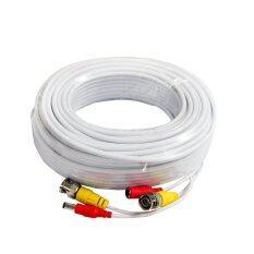 FUJIKO CCTV CABLE-50M (White)