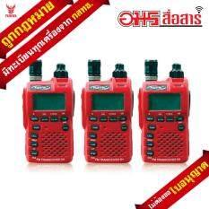 FUJITEL วิทยุสื่อสาร 0.5W FB-5H สีแดง แพ็คสาม ถูกกฎหมาย ได้รับการยกเว้นใบอนุญาตพกพา WALKIE TALKIE walkie-talkie อมรสื่อสาร