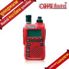 FUJITEL วิทยุสื่อสาร 0.5W FB-5H สีแดง ถูกกฎหมาย ได้รับการยกเว้นใบอนุญาตพกพา WALKIE TALKIE walkie-talkie อมรสื่อสาร