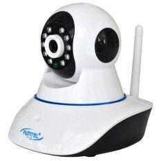 กล้อง  ไร้สาย ผ่านไอพี Fujitel i9813