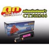 ซื้อ Fujixerox Ct202266 For Printer Fuji Xerox Docuprint Cp115 Cp116 Toozuzu ออนไลน์ ถูก