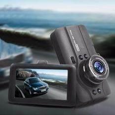 Full HD CARDVR 1080P กล้องติดรถยนต์ WDR และ Parking Monitor (โหมดยามเผ้ารถ) หน้าจอใหญ่ 3.0นิ้ว