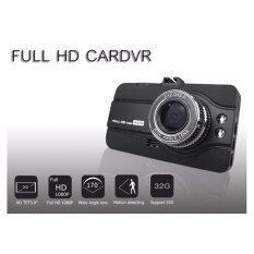 กล้องติดรถยนต์Full HD CARDVRรุ่นFH07
